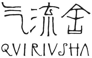 quiriusha_logo